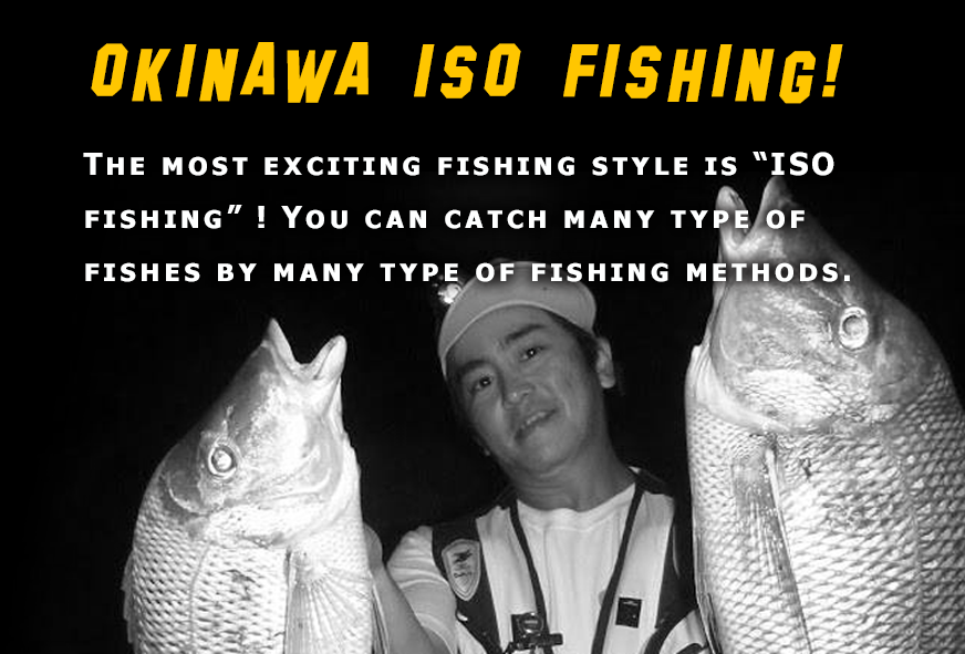 Enjoy!Okinawa fishing!